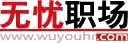 北京无忧职场招聘网官网